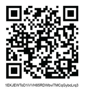 Sende_BTC_DeeperTravel